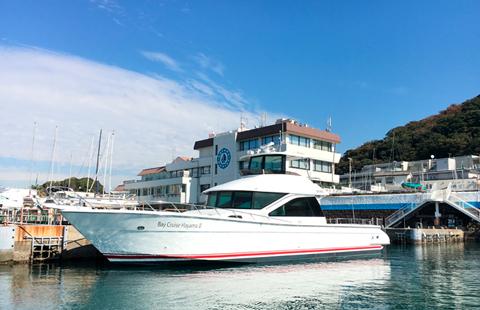 貸し切りボート | ベイクルーズ葉山2 | 葉山マリーナ