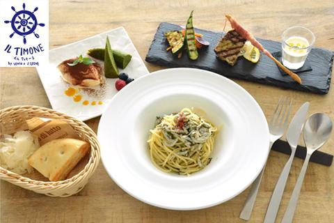 イタリア料理 イル ティモーネ | クルージング&ランチプラン(予約制) | 葉山マリーナ
