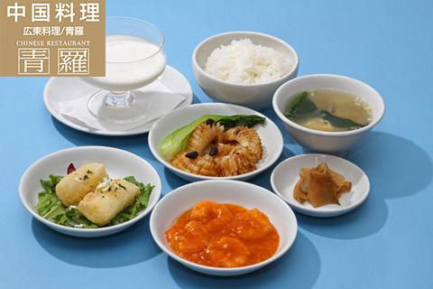 中国料理 青羅 | クルージング&ランチプラン(予約制) | 葉山マリーナ