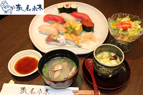 日本料理 すし屋の小木 | クルージング&ランチプラン(予約制) | 葉山マリーナ