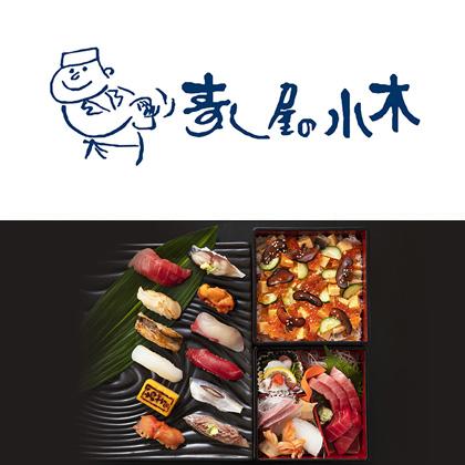 葉山マリーナ フロアガイド | 小木【寿司処】